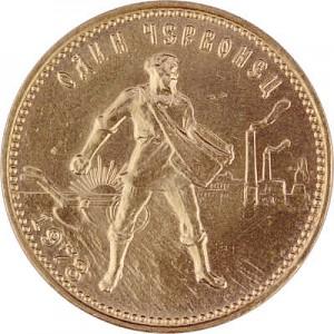 10 Rouble Tscherwonez 7,74g Gold