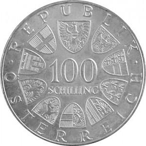 100 Austrian Shilling 15,36g Ag (1974 - 1979)