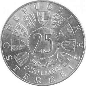 25 Austrian Shilling 10,4g Ag (1955 - 1973)