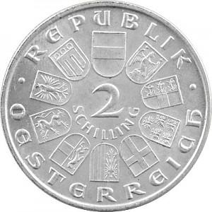 2 Austrian Shilling 7,68g Ag (1928 - 1937)