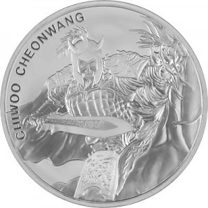 Korea Chiwoo Cheonwang 1oz Silver - 2018