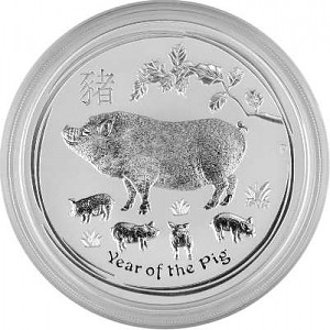 Lunar II Year of the Pig 5oz Silver - 2019