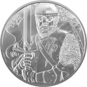 Austria Duke Leopold V. 1oz Silver - 2019