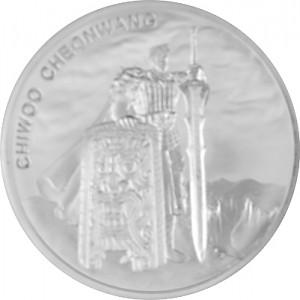 Korea Chiwoo Cheonwang 1oz Silver - 2019