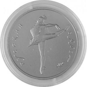 10 Rubel Palladium-Ballarina 1/2oz Palladium 1991 diff.