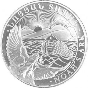 Noah's Ark 1oz Silver - 2020