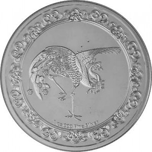 Niue Celestial Animals The Red Phoenix 1oz Silver - 2020