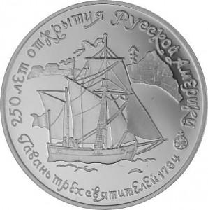 25 Rubles Sailing ship 'Elisabeth' 1oz de palladium 1991 diff.