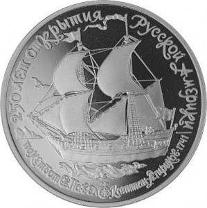 25 Rubles Sailing ship 'St. Pawel' 1oz de palladium 1990 diff.