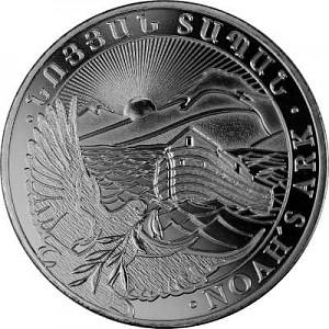 Noah's Ark 1oz Silver - 2021