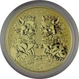 Australia Double Pixiu 1oz Gold - 2021