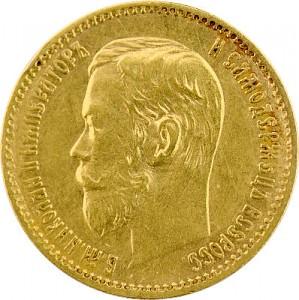 5 Rouble Nikolaus II 3,87g Gold