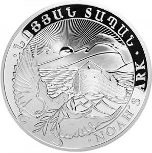 Noah's Ark 1/2oz Silver